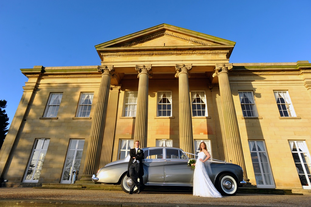 Wedding venue - The Mansion, Roundhay